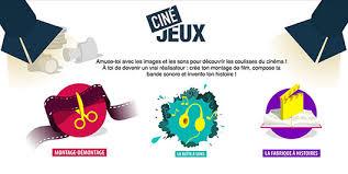 Forum Des Images : Ciné – Jeux   Super-Julie